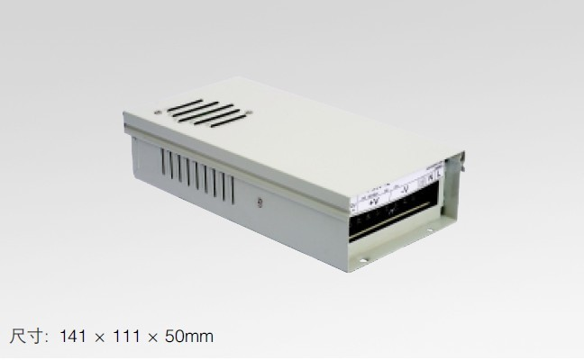 FY Switching Power Supply